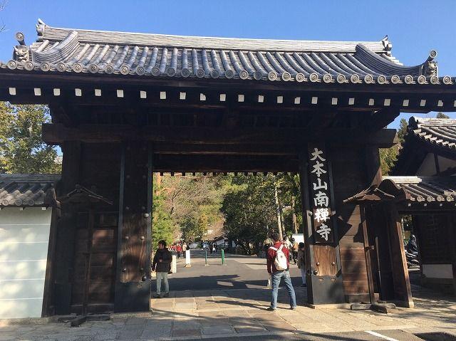 京都旅_95
