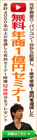 seminar_pic_sozai_bnr_160_600