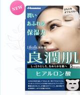 ryo_img01