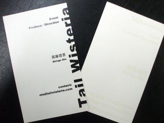 2_DSCF0582