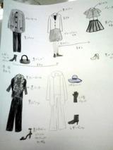 080625_stylist