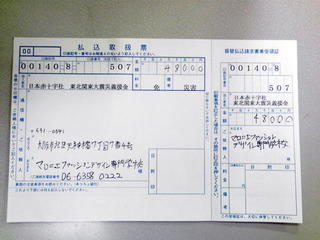 2_KC3V0001
