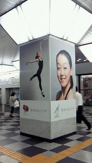 JR大阪駅ポスター