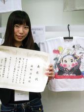 12_Tシャツ受賞