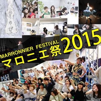 marofes2015