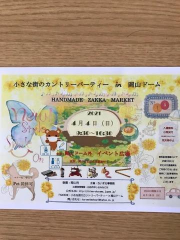 BOTTEGA VENETA★サングラス★2色★ボッテガヴェネタ★日本製