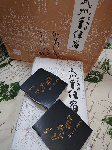 19-05-04-18-40-14-250_photo