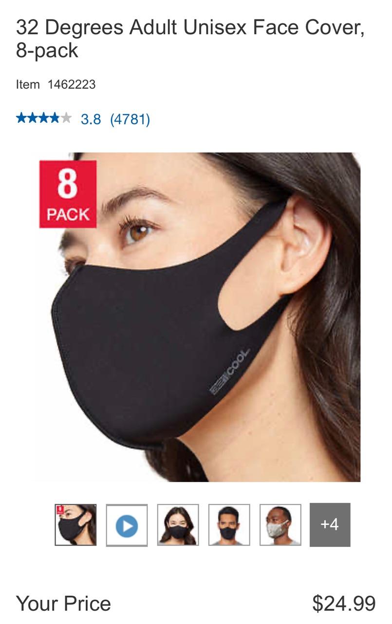 マスク メッシュ ユニクロ