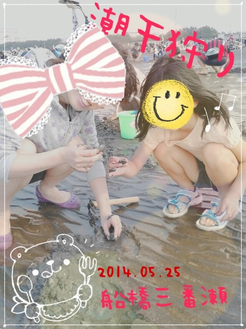2014-05-25-12-07-19