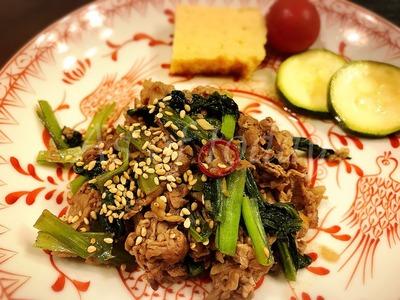 小松菜と牛肉のオイスタ和え