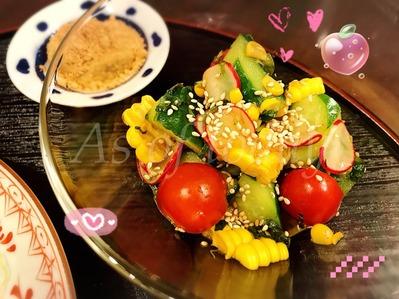 とうもろこしと夏野菜のサラダ