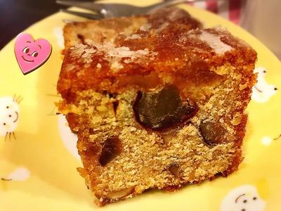 マロングラッセとクルミのケーキ
