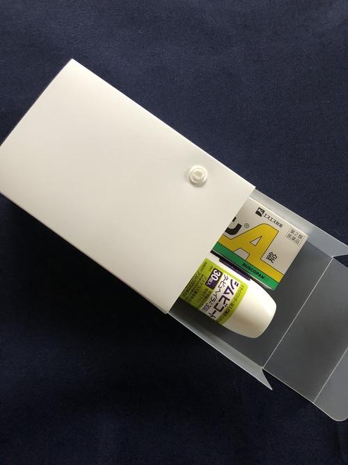 49A921F1-4EA8-48EA-9EC7-EF259C660DE3