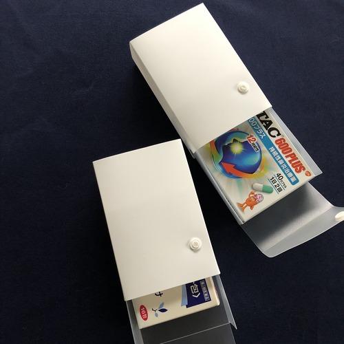 5FC010A9-D1D9-49EE-9604-7BB6D6D4125B