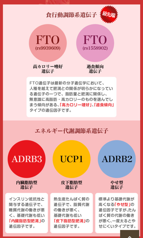 98F9FC32-B45E-4F50-93D0-73731BC064E1