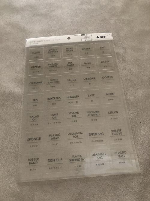 AB10C275-6F87-461C-AE2D-47BBE553C3C0