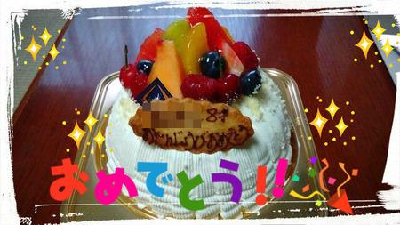 8歳のケーキ
