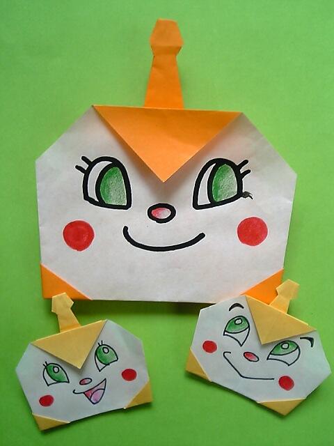 折り紙の アンパンマン折り紙の折り方 : ... 折り 折り 第 2 弾 ドキン