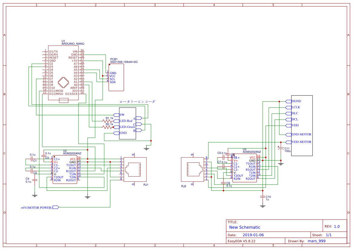 mars_999のブログ : 電子工作