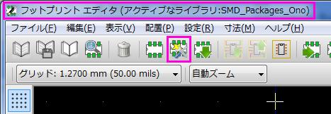 MT9D111_inf_11_160627.png