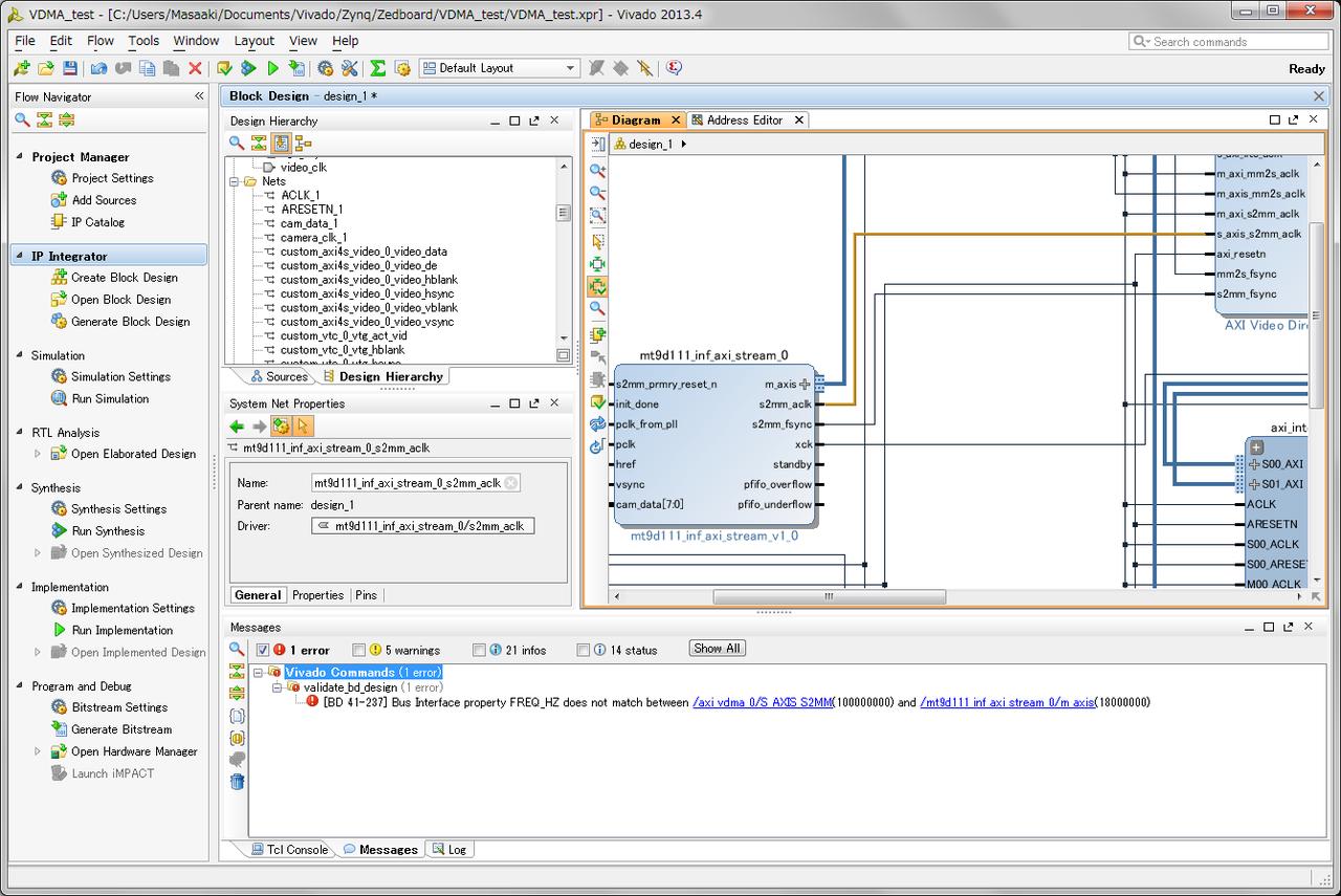 Vivado 2013 4 IP Integrator での[BD 41-237] Bus Interface