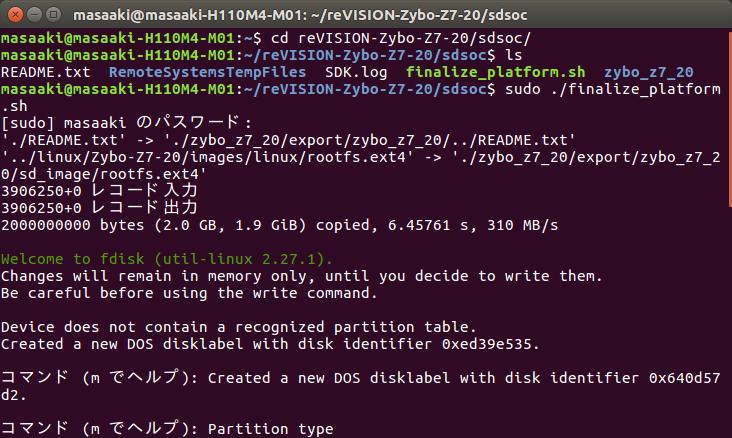reVISION-Zybo-Z7-20をやってみた4(SDx用プラットフォームの作成