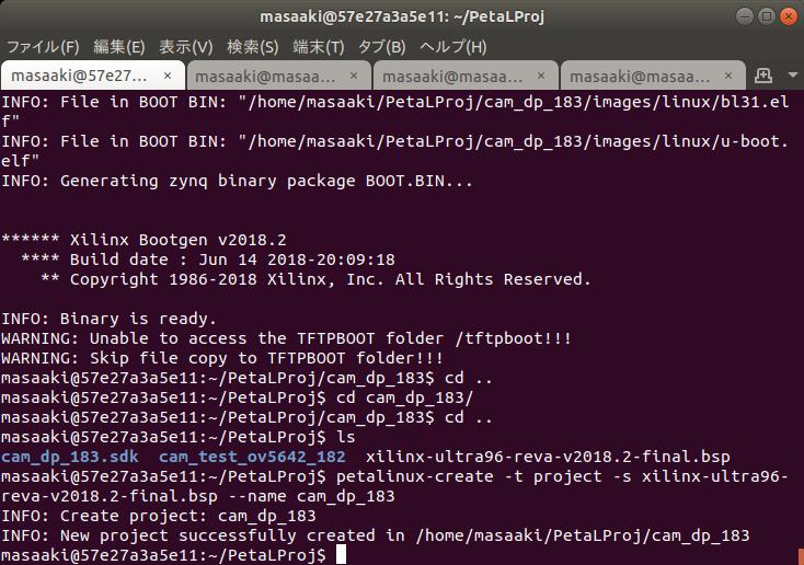 Docker 上のUbuntu 16 04 のPetaLinux 2018 2で、Vivado 2018 3