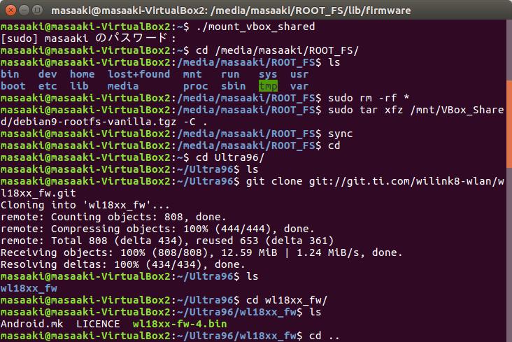 Ultra96用Yocto Linuxのビルドの続き7(WLANの設定2) : FPGAの部屋