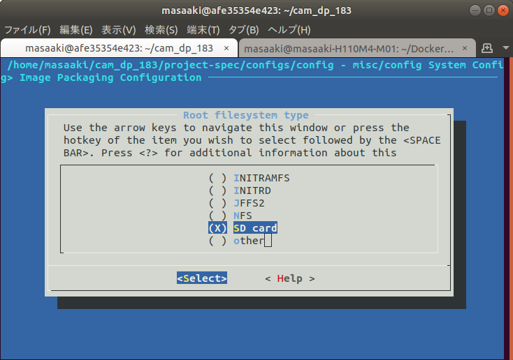 PetaLinux : FPGAの部屋