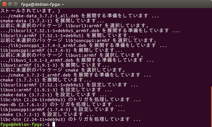 OpenCV : FPGAの部屋