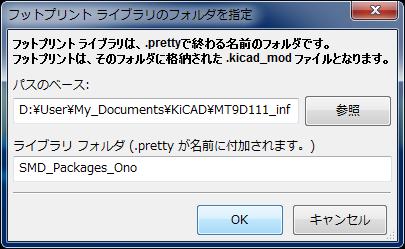 MT9D111_inf_4_160627.png