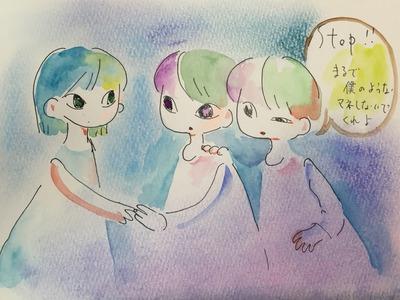 2016-06-01-00-38-54
