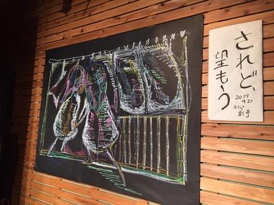 20160922劇亭!_5416