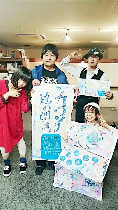 2015新潟カウンター!_5539