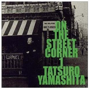 MUSICBOX : On The Street Corne...