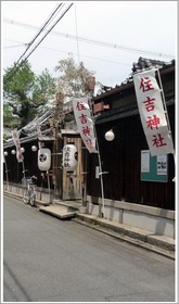 6-22-10_sumiyoshi