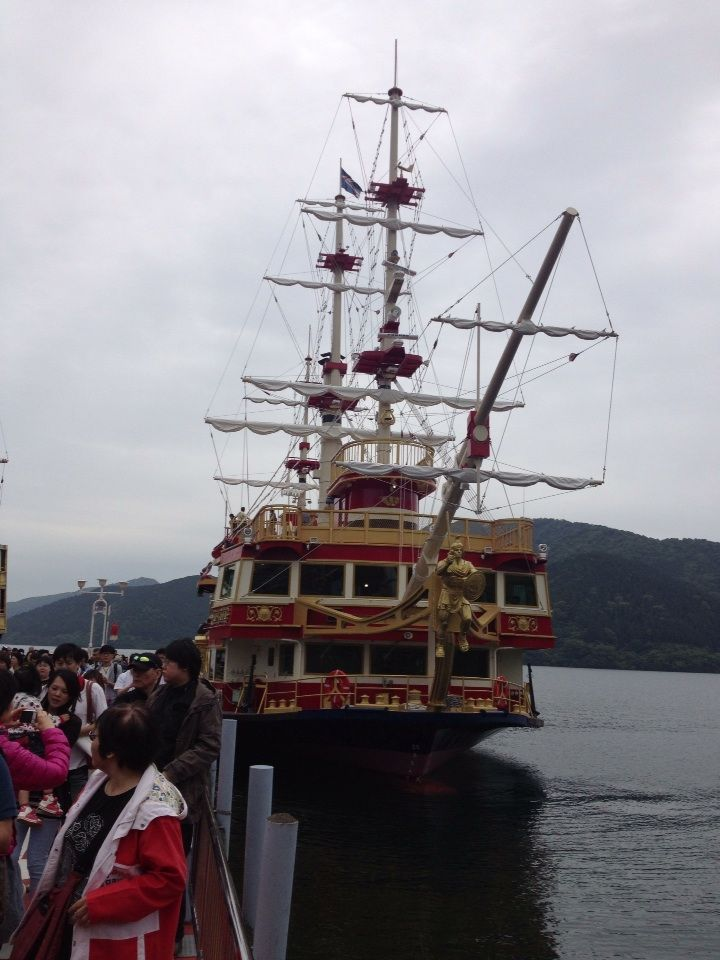 箱根海賊船 ロワイヤルⅡ