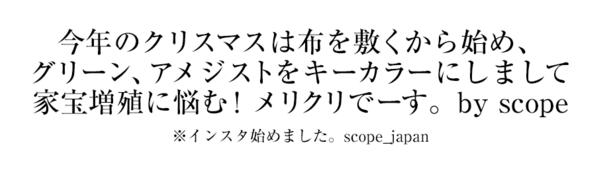 scopecac