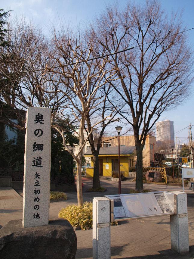 中年martyの自転車日記:東京下町 ...
