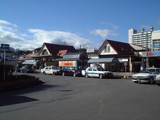 昔の小田原駅