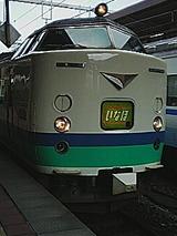 e7164ff5.jpg