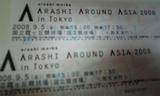 ARASHI AROUND ASIA 2008