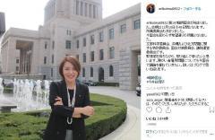 今井絵理子議員が臨時国会へ抱負語る 国会議事堂前で笑顔