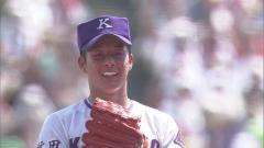 プロ野球 ドラフト会議 日本ハムが金足農・吉田の交渉権獲得
