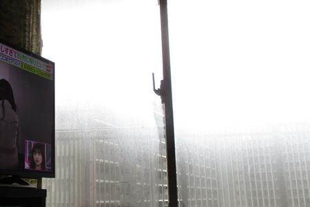 dew condensation