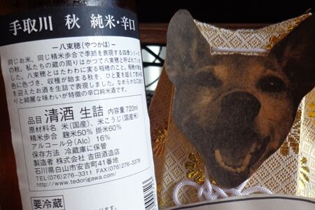 From 石川県