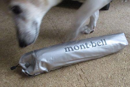 どんなモンベル?