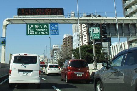 故障車で渋滞!(怒)