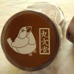 回転する丸文鳥写真3_四角150
