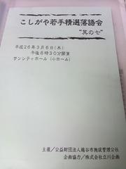 DSC_1726